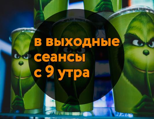 Афиша кино на сегодня смоленск афиша челябинск театр июль